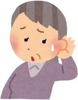 難聴 めまい 性 突発 突発性難聴の症状と検査・診断-めまいや耳鳴りを伴うことが多い